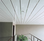 PVC Ceilings & Plastic Ceiling Planks