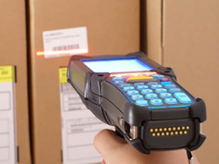 Barcode Scanning Equipment