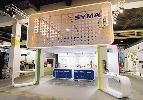 SYMA - Exhibition Stand