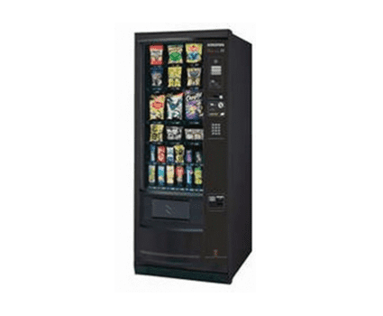 A Sample Vending Machine Business Plan Template