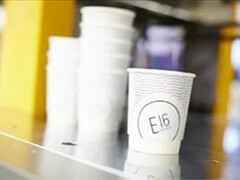 Vending Machine Cups