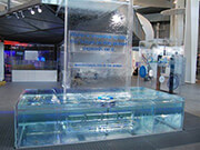 "Siemens ""The Crystal"" Water tank and Water"